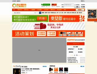 aooshe.com screenshot