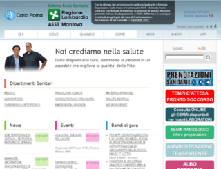 aopoma.gov.it screenshot