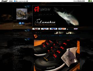 aorihunter.naturum.ne.jp screenshot