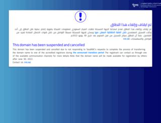 aou.org.sa screenshot