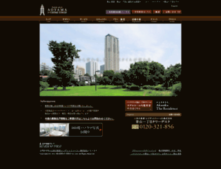 aoyama-tower.jp screenshot