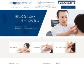aoyamahihuka.com screenshot