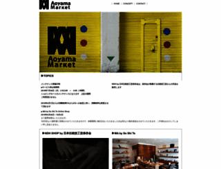 aoyamamarket.com screenshot