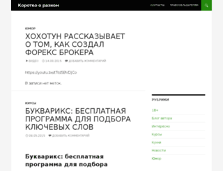 ap-page.ru screenshot