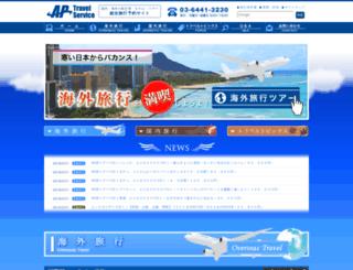 ap-travel.com screenshot