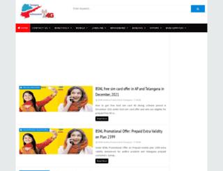 ap.bsnltariff.com screenshot