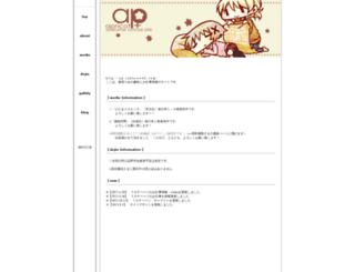ap.sakuraweb.com screenshot