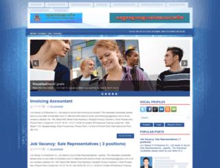 apa-center.blogspot.com screenshot