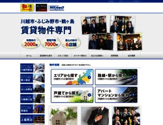 apa-pla.co.jp screenshot