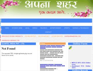 apanashahar.com screenshot