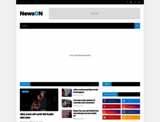 aparadhkhabar.com screenshot