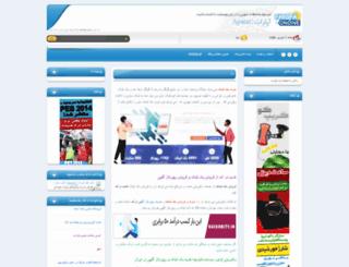 aparat.parspa.com screenshot