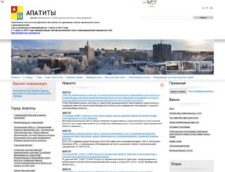 apatity-city.ru screenshot