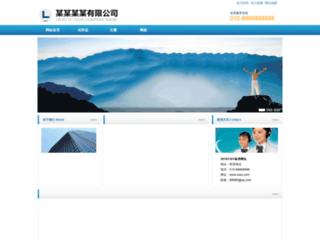 apbsnl.net screenshot