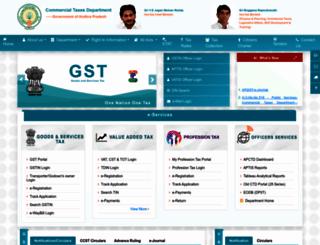 apct.gov.in screenshot