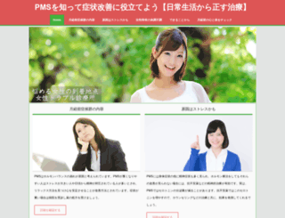 apcuk.org screenshot
