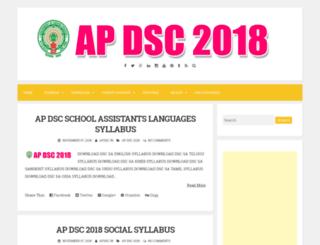 apdsc.info screenshot