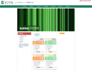 apechosting.com screenshot