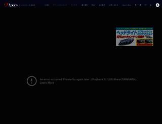 apecs-co.com screenshot