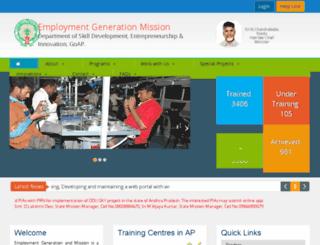 apegm.cgg.gov.in screenshot