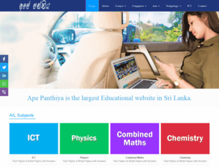 apepanthiya.com screenshot