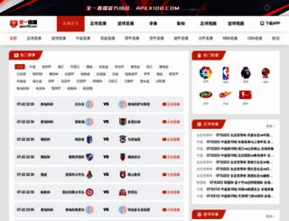 apex100.com screenshot