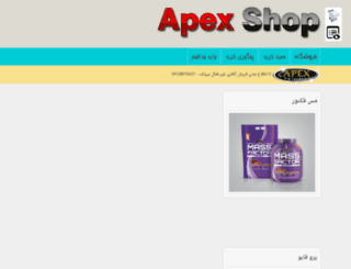 apexshop.ir screenshot