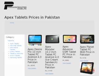 apextabletpc.priceinpakistan.com.pk screenshot