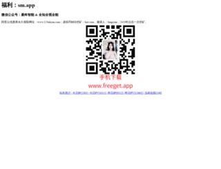 apexvs-com.melogin.com screenshot