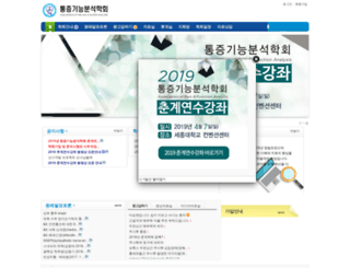 apfa.or.kr screenshot