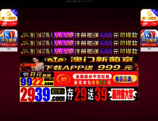 aphhckw.com screenshot