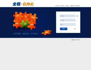 api.24om.com screenshot