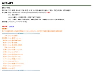 api.ajaxsns.com screenshot