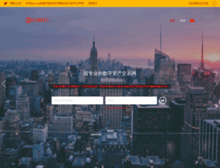 api.chbtc.com screenshot