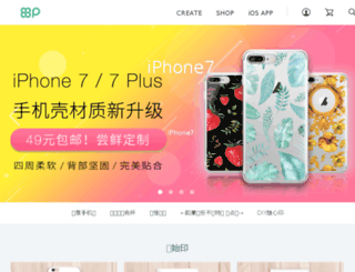 api.commandp.com.cn screenshot