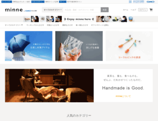api.minne.com screenshot