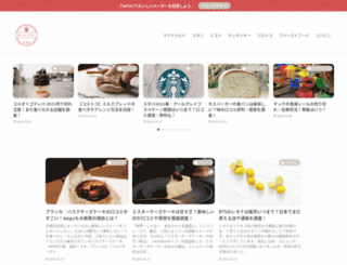 apita-nishiyamato.com screenshot