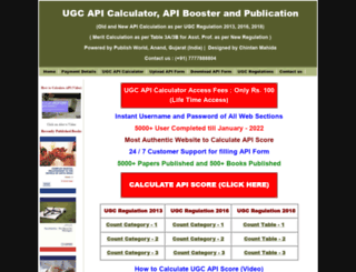 apiugc.com screenshot