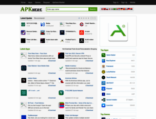apkhere.com screenshot