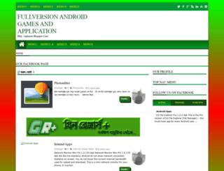 apkmate.blogspot.in screenshot