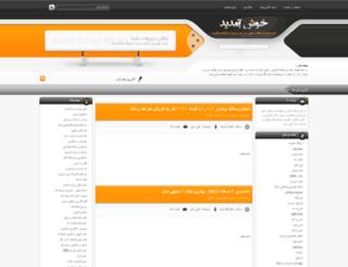 apktops.rasekhoonblog.com screenshot
