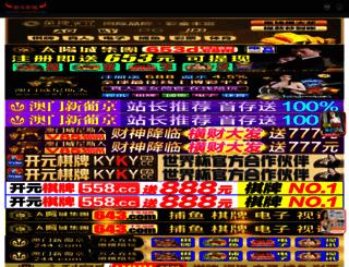 apkza.com screenshot