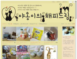 aplpo.com screenshot