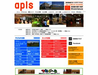 apls.gr.jp screenshot