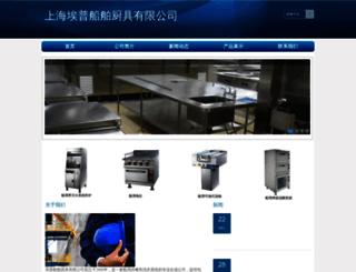 aplus.com.cn screenshot