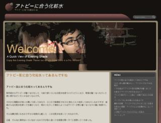 apluswebdirectory.com screenshot