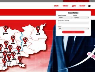 apmfi.com.kh screenshot
