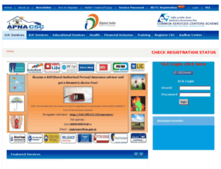 apna.csc-gov.in screenshot