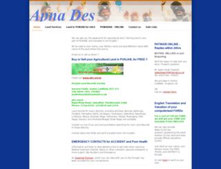 apnades.co.uk screenshot