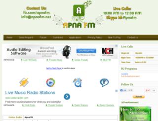 apnafm.net screenshot